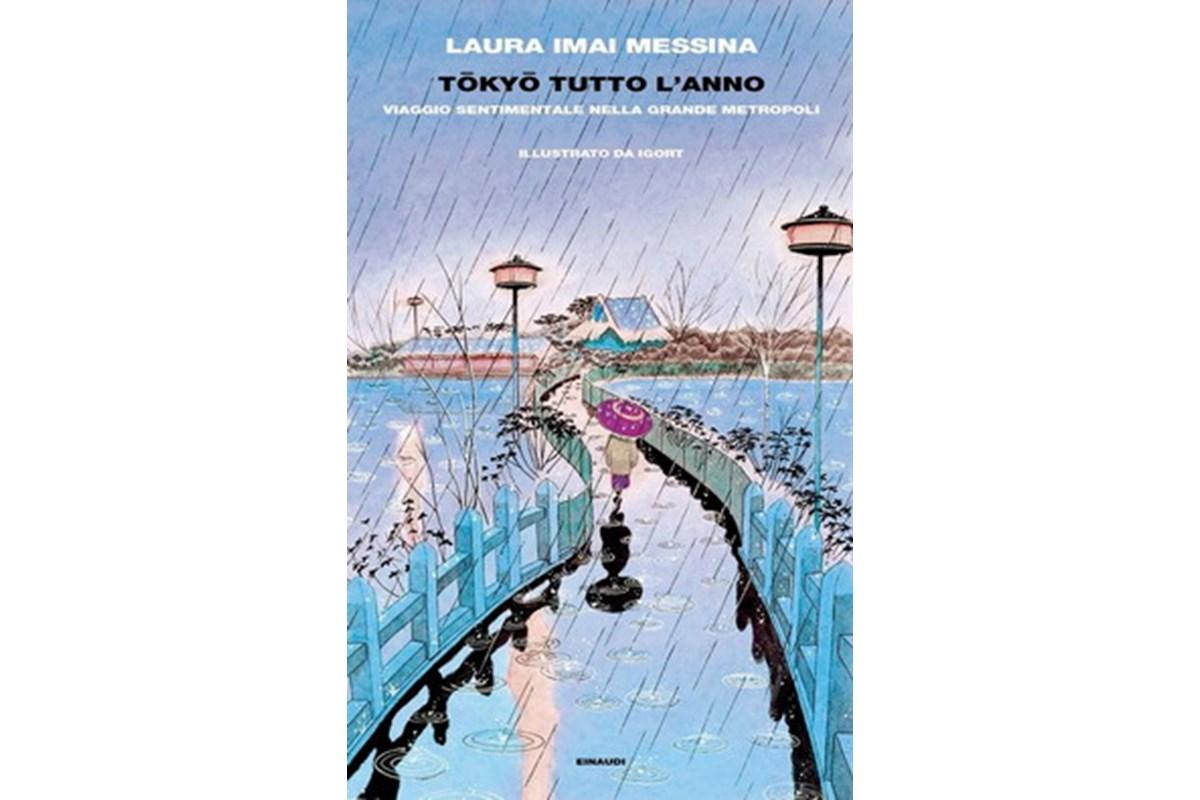 Tokio tutto l'anno, romanzi 2020