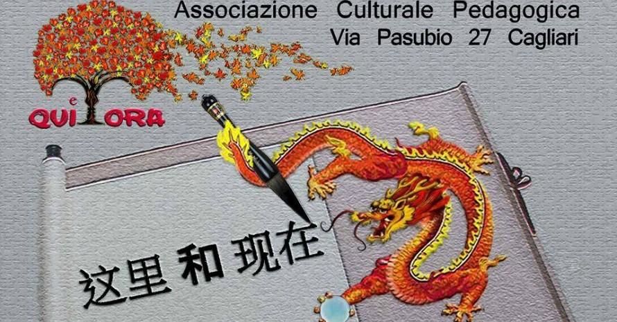 Corso di lingua e cultura Cinese dal 13 aprile