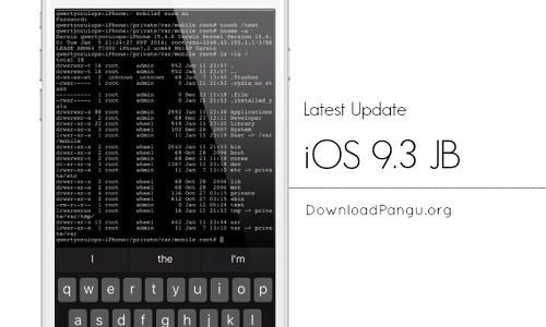 Jailbreak iOS 9.3 disponibile prima del WWDC di giugno?