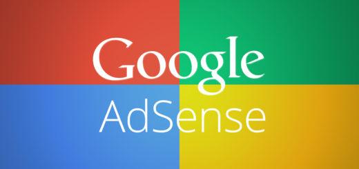 AdSense non funziona