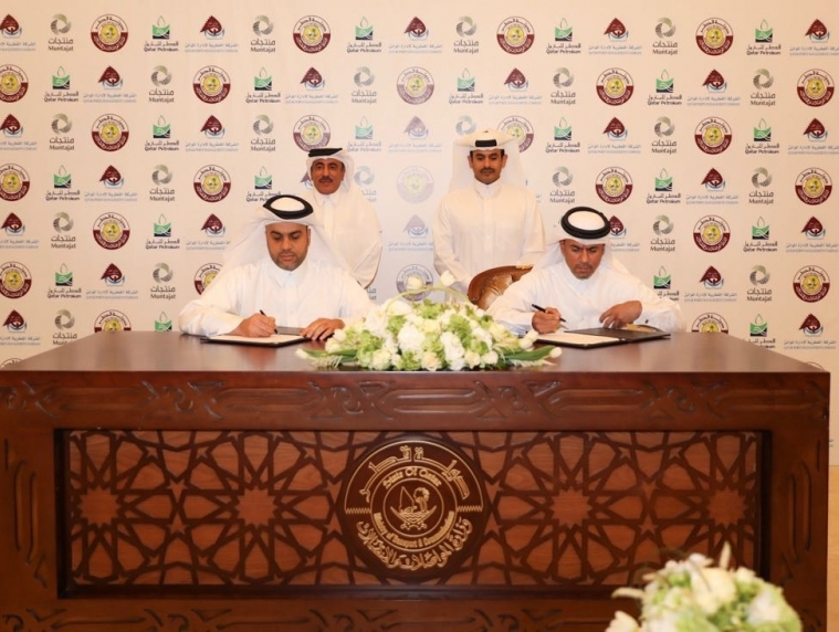 Mwani Qatar, Muntajat ink deal to benefit from Hamad Port Services   Shipping