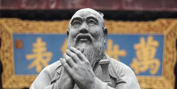 28 settembre 551 a.C.: Nasce in Cina il filosofo Confucio