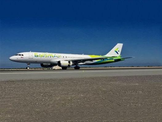 Salam Air introduces Sohar-Salalah flights | Aviation