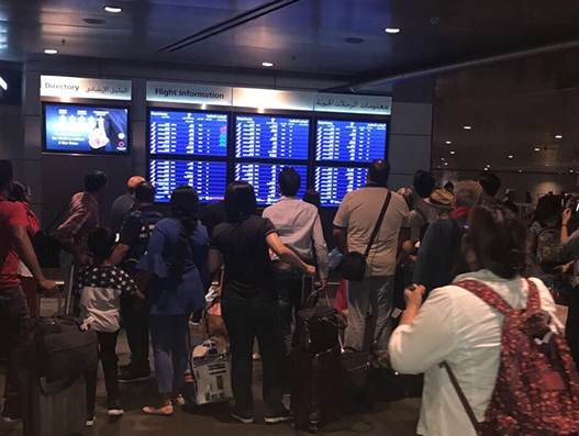 Qatar Airways and Hamad International Airport report high volume during Eid season