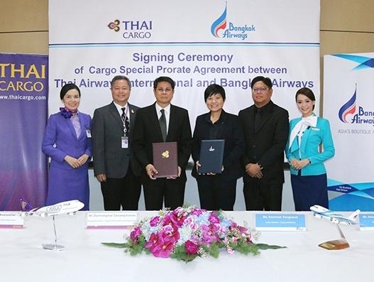 Bangkok Airways and Thai Airways enter into cargo partnership | Air Cargo